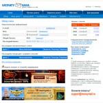 Примеры интерфейсов платежных систем и интернет-банков