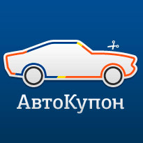 АвтоКупон.ру