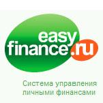 EasyFinance — система управления личными финансами