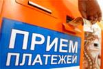 Операторы снизили комиссию для платежных агентов