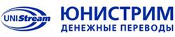 Мобильный денежный перевод от «Билайн» и «Юнистрим»