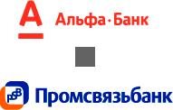 Альфа-Банк и Промсвязьбанк объединили банкоматы
