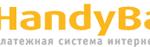 Готовое решение интернет-банкинга от HandyBank