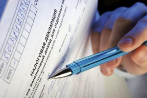 Оплата налогов через Интернет без комиссии