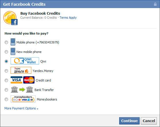 QIWI позволяет покупать Facebook Credits без комиссии