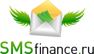 Моментальный кредит до 15000 рублей по SMS-заявке