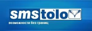 Узбекистан: «Асака» внедряет систему SMS-платежей