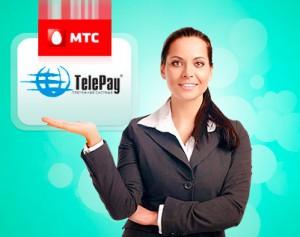 Абоненты МТС на Урале получили возможность совершать платежи с мобильного телефона