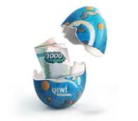 QIWI-сюрприз или яйца с деньгами