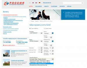 """Яндекс.Деньги стали первым электронным кошельком, позволяющим оплачивать билеты авиакомпании  """"Россия"""""""
