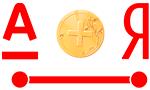 Новости интернет-банка Альфа-Клик