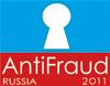 AntiFraud Russia – 2011. Конференция по борьбе с мошенничеством в сфере высоких технологий