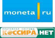 Беспроцентное пополнение счета в Монета.Ру через терминалы «Кассира.нет»