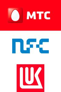 МТС пробует NFC вместе с Лукойлом