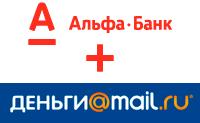 Пополнение Деньги@Mail.Ru через «Альфа-Клик»