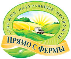 Интернет-магазин свежих натуральных продуктов «Прямо с фермы»