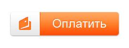 Новые возможности от Яндекс.Денег