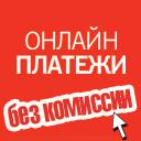 Платежи через Одноклассники
