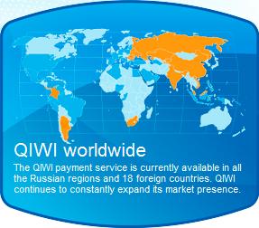 QIWI расширяет географию