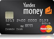 Яндекс.Деньги начинают выпуск банковских карт MasterCard