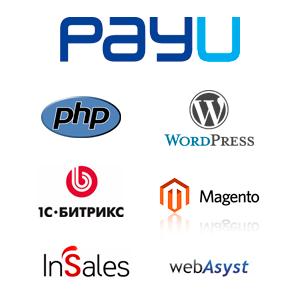 Готовые модули оплаты для CMS от компании PayU